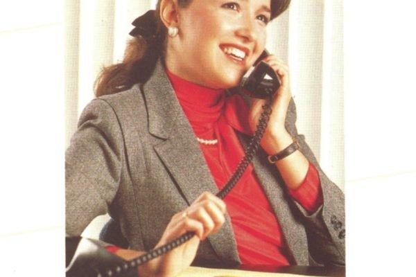 2.1988, Εισάγεται η CYTEL, που δίνει στον πελάτη τη δυνατότητα να χρησιμοποιήσει ένα μεγάλο φάσμα τραπεζικών υπηρεσιών μέσω τηλεφώνου