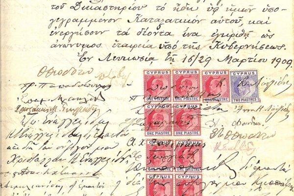 1909, Εξουσιοδότηση μετόχων για εγγραφή του Ταμιευτηρίου «Η Λευκωσία» ως ανωνύμου εταιρείας.