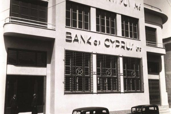 1940, Το κατάστημα της Φανερωμένης