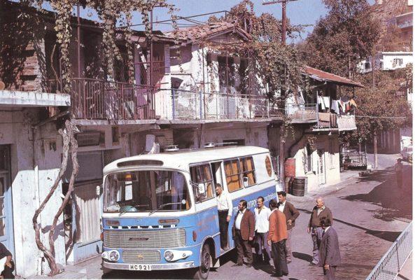 6.1974, το χαρακτηριστικό λεωφορείο της αυτοκινητοτράπεζας για την εξυπηρέτηση της υπαίθρου