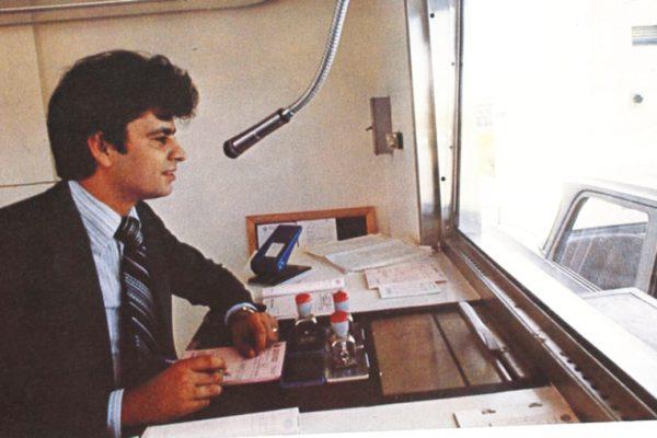 1979, Το πρώτο Drive – In κατάστημα στη Λεμεσό